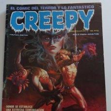 Comics: CREEPY (Nº 29) - EDICIONES TOUTAIN. Lote 275960488