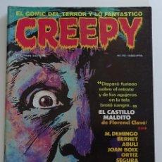 Comics: CREEPY (Nº 70) - EDICIONES TOUTAIN. Lote 275960753