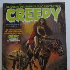 Cómics: CREEPY (Nº 78) - EDICIONES TOUTAIN. Lote 275961168