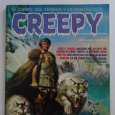 Fumetti: CREEPY (Nº 20) - EDICIONES TOUTAIN. Lote 275961628