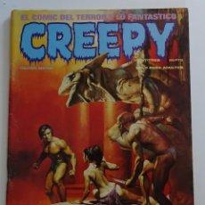 Comics: CREEPY (Nº 23) - EDICIONES TOUTAIN. Lote 275961758