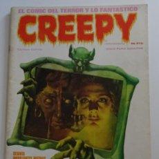 Comics: CREEPY (Nº 25) - EDICIONES TOUTAIN. Lote 275961843