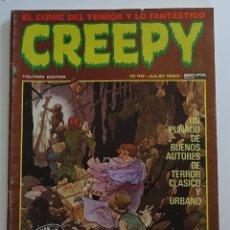 Comics: CREEPY (Nº 49) - EDICIONES TOUTAIN. Lote 275961898