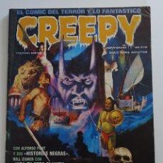 Comics: CREEPY (Nº 28) - EDICIONES TOUTAIN. Lote 275962148