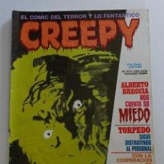 Cómics: CREEPY (Nº 57) - EDICIONES TOUTAIN. Lote 275962223