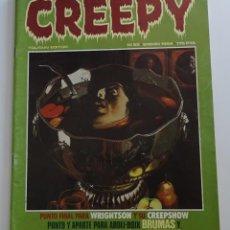 Comics: CREEPY (Nº 55) - EDICIONES TOUTAIN. Lote 275962333