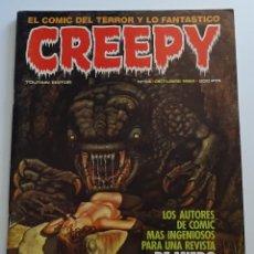 Cómics: CREEPY (Nº 64) - EDICIONES TOUTAIN. Lote 275962423