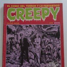 Comics: CREEPY (Nº 76) - EDICIONES TOUTAIN. Lote 275962573