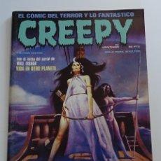 Cómics: CREEPY (Nº 26) - EDICIONES TOUTAIN. Lote 275962658