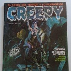 Cómics: CREEPY (Nº 54) - EDICIONES TOUTAIN. Lote 275962698