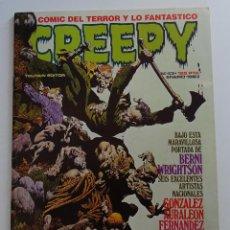 Cómics: CREEPY (Nº 43) - EDICIONES TOUTAIN. Lote 275962758