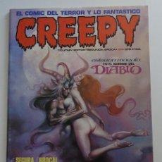 Cómics: CREEPY (Nº 4) - EDICIONES TOUTAIN. Lote 275962818
