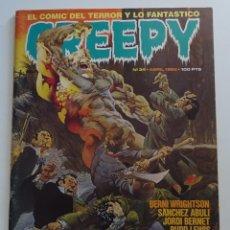Cómics: CREEPY (Nº 34) - EDICIONES TOUTAIN. Lote 275962983