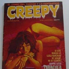 Cómics: CREEPY (Nº 37) - EDICIONES TOUTAIN. Lote 275963073
