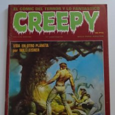 Cómics: CREEPY (Nº 27) - EDICIONES TOUTAIN. Lote 275963153