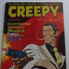 Cómics: CREEPY (Nº 38) - EDICIONES TOUTAIN. Lote 275963198