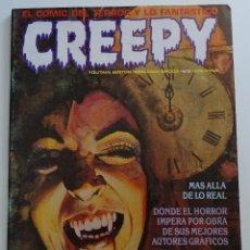 Cómics: CREEPY (Nº 6) - EDICIONES TOUTAIN. Lote 275963298