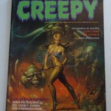 Cómics: CREEPY (Nº 11) - EDICIONES TOUTAIN. Lote 275963378
