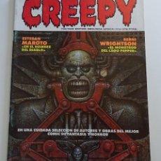 Cómics: CREEPY (Nº 8) - EDICIONES TOUTAIN. Lote 275963453