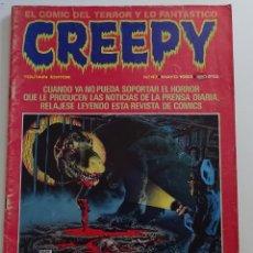 Comics: CREEPY (Nº 47) - EDICIONES TOUTAIN. Lote 275963523