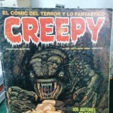 Comics : CREEPY. N. 64. Lote 275985158