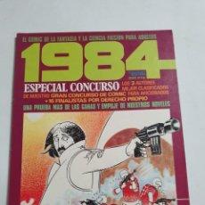 Cómics: 1984 ESPECIAL CONCURSO TOUTAIN EDITOR ESTADO BUENO MAS ARTICULOS. Lote 276198798