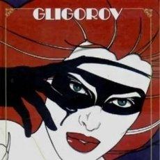 Cómics: GINGER. SEXPERIENCIAS (GLIGOROV) TOUTAIN - CARTONE - BUEN ESTADO - SUB02F. Lote 276615493