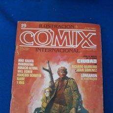 Cómics: ILUSTRACIÓN + COMIX INTERNACIONAL Nº 19. Lote 277232793