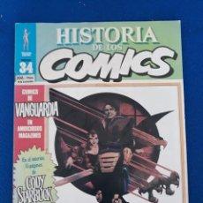 Cómics: HISTORIA DE LOS CÓMICS FASCÍCULO 34. Lote 277502903