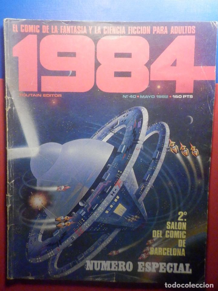 COMIC - 1984 - Nº 40 - MAYO 1982 - SALON DEL COMIC BARCELONA - TOUTAIN (Tebeos y Comics - Toutain - 1984)