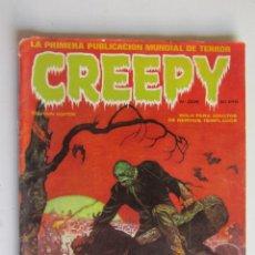 Comics: CREEPY Nº 2. EL COMIC DEL TERROR Y LO FANTASTICO TOUTAIN ARX131. Lote 281064373