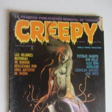 Comics: CREEPY. Nº 7. TOUTAIN EDITOR ARX134. Lote 282543173
