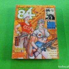 Cómics: ZONA 84 RETAPADO EXCELENTE ESTADO CON LOS NUMEROS :74-75-76. Lote 283005018