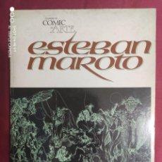 Cómics: CUANDO EL CÓMIC ES ARTE. ESTEBAN MAROTO. TOUTAIN 1976. Lote 283241878