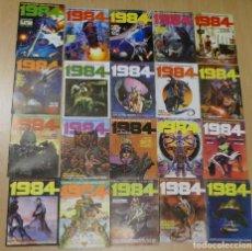 Comics: 1984 ED TOUTAIN COLECCIÓN COMPLETA CÓMIC FANTASÍA Y CIENCIA FICCIÓN. Lote 284502318