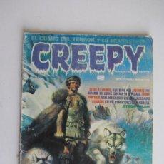 Comics: CREEPY Nº 20 TOUTAIN. COMICS DEL TERROR Y LO FANTASTICO ARX142. Lote 285057718