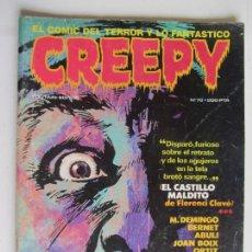 Comics: CREEPY - Nº 70 - 1ª EPOCA - CÓMIC DE TERROR - 1ª EDICION - TOUTAIN E2. Lote 285434518
