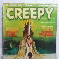 Cómics: CREEPY, Nº DIECISIETE. Lote 287321283