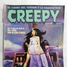 Cómics: CREEPY, Nº VEINTISEIS. Lote 287321598