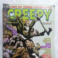 Cómics: CREEPY, Nº 43. Lote 287321983