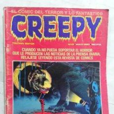 Cómics: CREEPY, Nº 47. Lote 287322353
