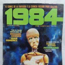Cómics: 1984, Nº 55. Lote 287346583