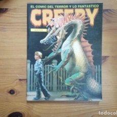 Cómics: CREEPY - EL COMIC DE TERROR Y LO FANTASTICO . RETAPADO EXTRA Nº 17. Lote 287856483