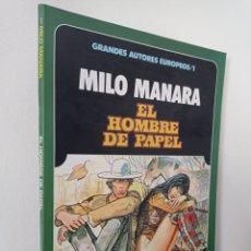 Cómics: EL HOMBRE DE PAPEL - MILO MANARA - TOUTAIN. Lote 288308483