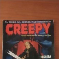 Cómics: CREEPY NÚMERO 1. Lote 288393293
