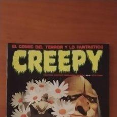 Cómics: CREEPY NÚMERO 5. Lote 288393808