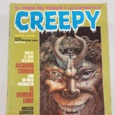Cómics: CREEPY Nº 63 / TOUTAIN. Lote 288645813