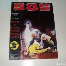 Cómics: SOS,SEGUNDA EPOCA,9.EDITORIAL VALENCIANA,AÑO 1980.. Lote 288875733