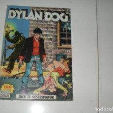 Cómics: DYLAN DOG 2.PRIMERA EDICION EN ESPAÑA.EDICIONES ZINCO,AÑO 1988.. Lote 288891923