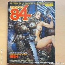 Cómics: ZONA 84 NUMS 32,33 Y 34. EXTRA NUM 11. RETAPADOS.. Lote 289695293